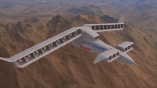 For the Pentagon R&D Graveyard: Aurora's LightningStrike Drone - Sputnik International