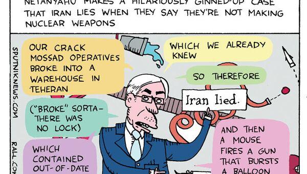 Old News, Netanyahu - Sputnik International