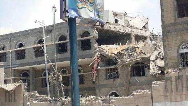 Office of the General Administration of the President of Yemen, Sanaa - Sputnik International