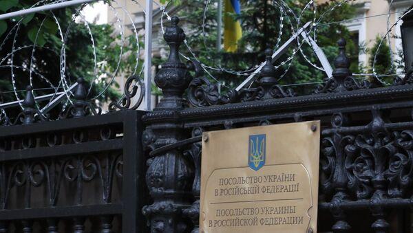 Ukraine Embassy in Moscow - Sputnik International