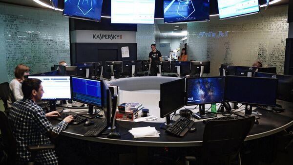 Employees in the Kaspersky Lab office in Moscow - Sputnik International