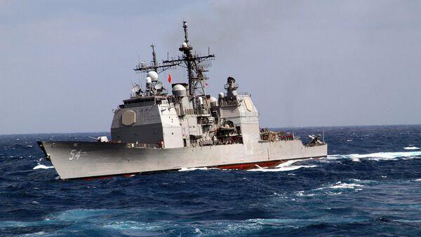 USS Antietam - Sputnik International