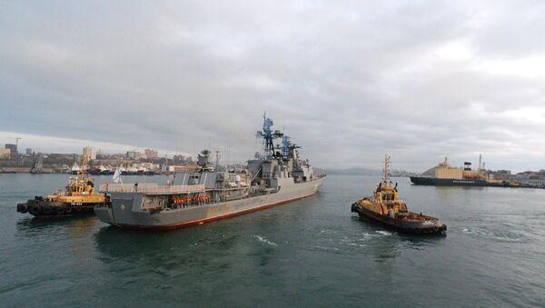 Admiral Tributs anti-submarine ship - Sputnik International