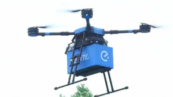 Food Delivery Drones - Sputnik International