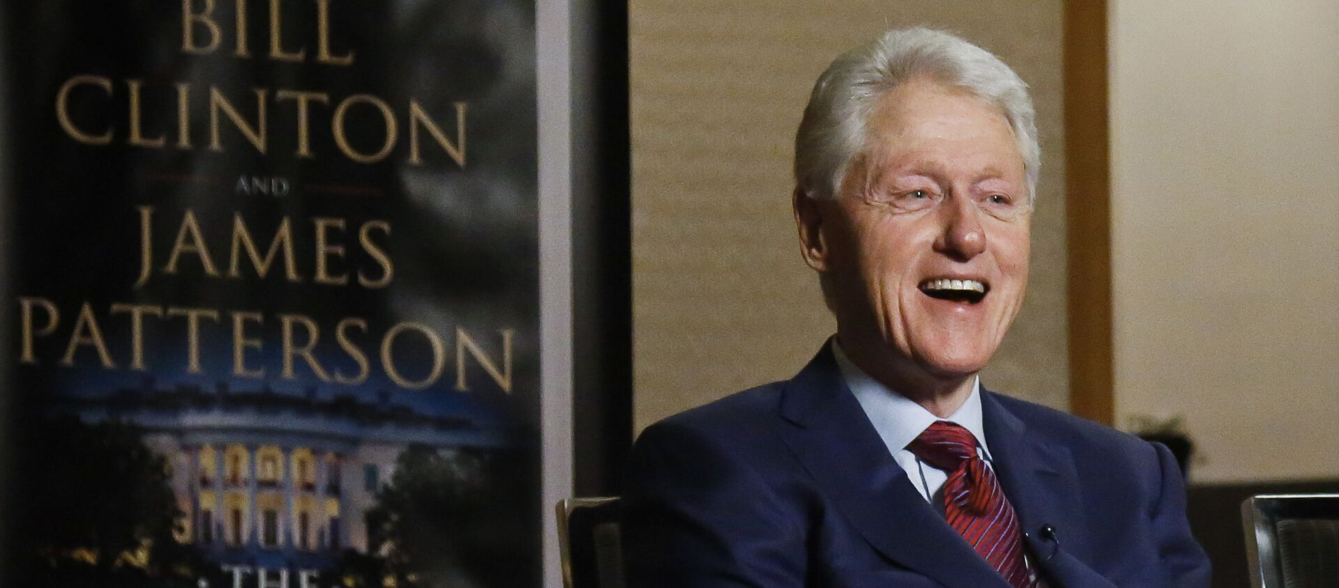 In this Monday, 21 May 2018 photo, former President Bill Clinton speaks during an interview about a novel he wrote with James Patterson, The President is Missing, in New York. - Sputnik International, 1920, 03.09.2021