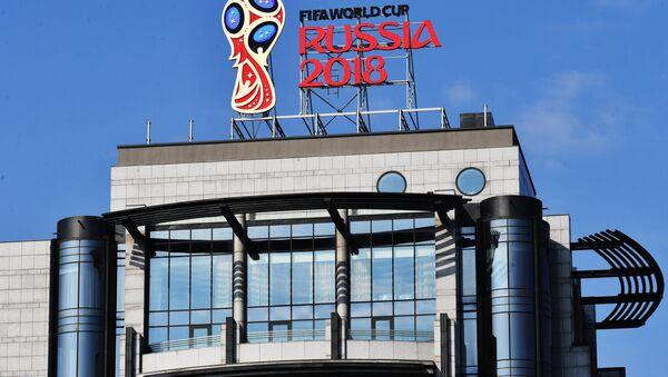 FIFA World Cup 2018 Business Center - Sputnik International