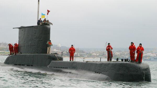 Turkish Yildiray submarine - Sputnik International