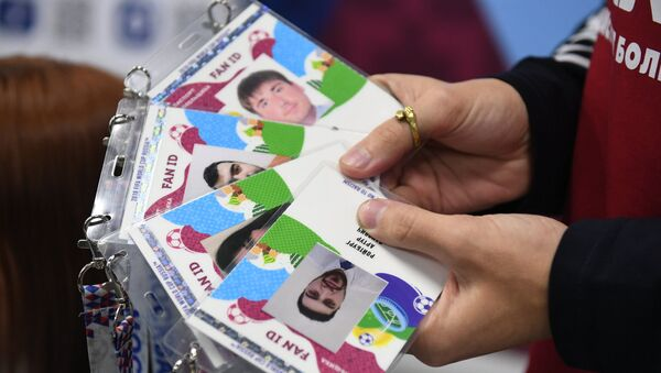 The opening of a 2018 FIFA World Cup Fan ID distribution center, Moscow. File photo - Sputnik International