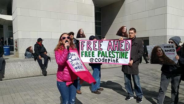 Jewish American activist Ariel Gold was deported from Israel on July 1, 2018. - Sputnik International