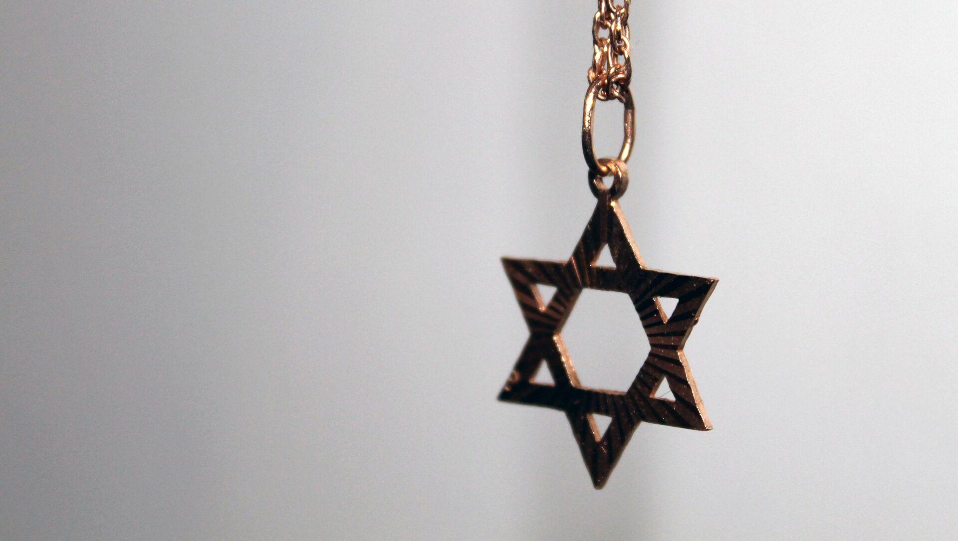 Star of David necklace - Sputnik International, 1920, 07.04.2021