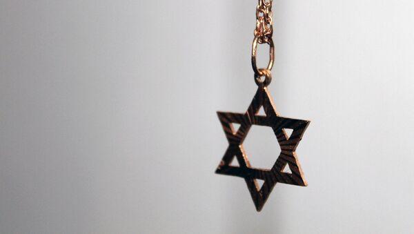 Star of David necklace - Sputnik International
