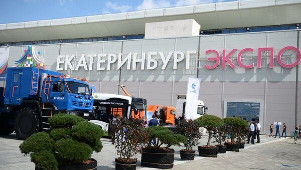 The 2018 Innoprom International Industrial Fair at the Yekaterinburg EXPO exhibition center - Sputnik International