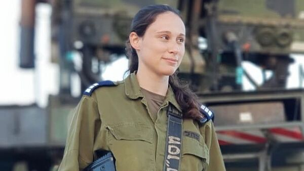 IDF captain Or Na'aman - Sputnik International