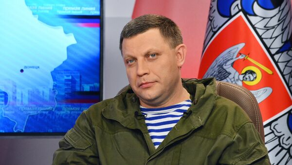 Alexander Zakharchenko, the head the self-proclaimed Donetsk People's Republic (DPR). - Sputnik International