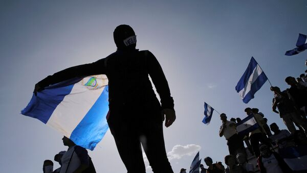An anti-government protester in Managua - Sputnik International