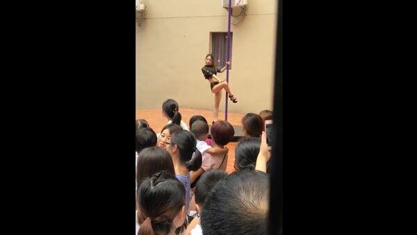 Dancer - Sputnik International