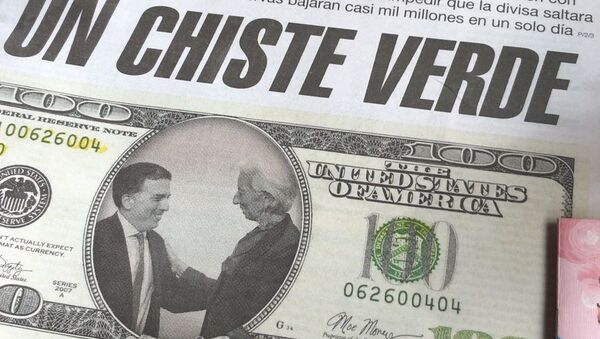Green Joke reads the headline of this Argentinian newspaper, a reference to the peso's exchange rate with the dollar - Sputnik International