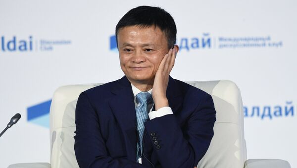 Jack Ma during the Final Session of the International Discussion Club Valdai - Sputnik International