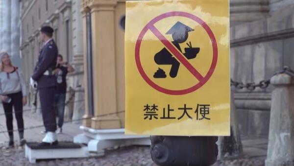 Svenska nyheter - Rasism mot kineser - Sputnik International