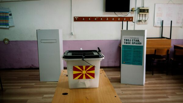This picture taken on September 30, 2018, shows an empty polling station in the village of Dabilje, during a referendum on whether to change the country's name to Republic of Northern Macedonia. - Sputnik International