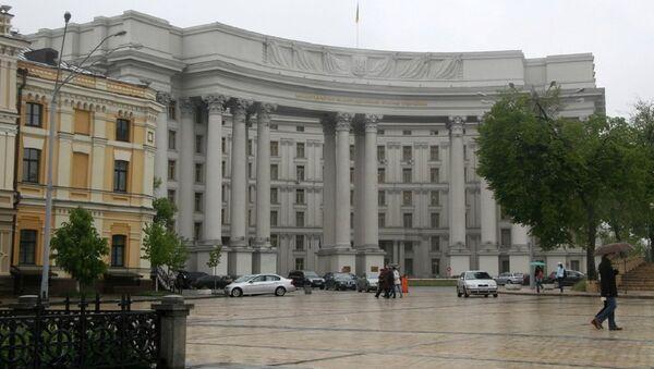 The Ministry of Foreign Affairs of Ukraine, Kiev - Sputnik International