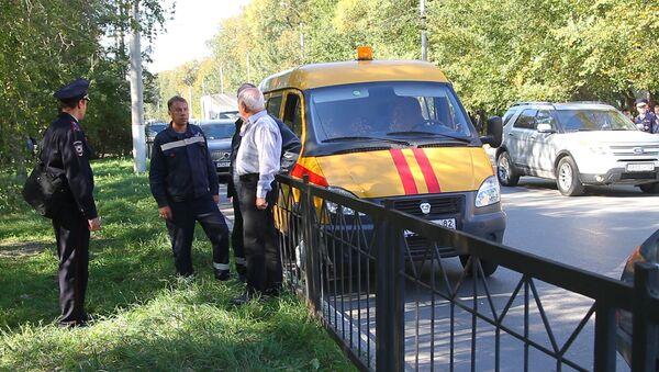 Blast in College in Kerch - Sputnik International