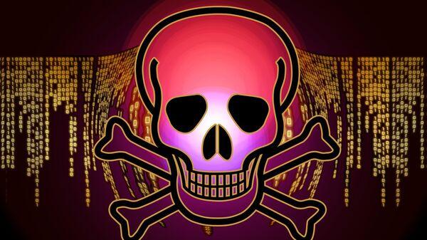 Cyberattack - Sputnik International