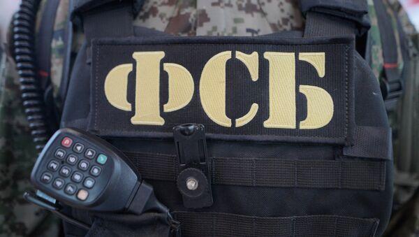 A bulletproof vest and a walkie-talkie of an FSB agent - Sputnik International