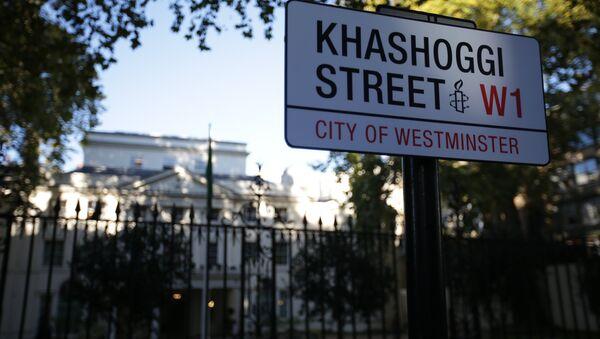 'Khashoggi Street' sign outside Saudi Arabia embassy in London - Sputnik International