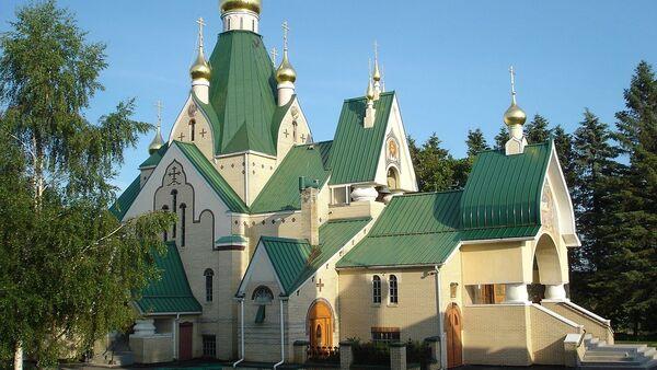 Holy Trinity Orthodox Monastery in New York - Sputnik International