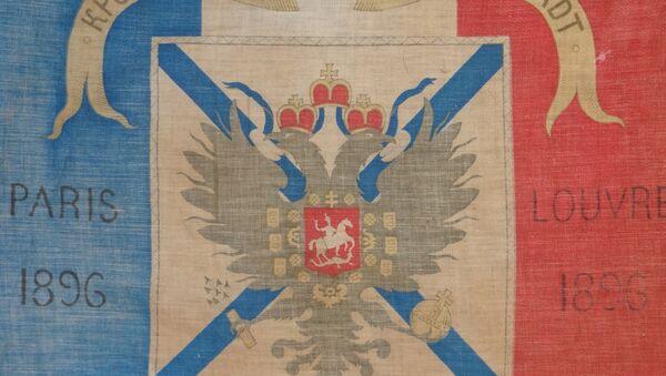 Flag commemorating the Franc-Russian alliance before WWI. - Sputnik International