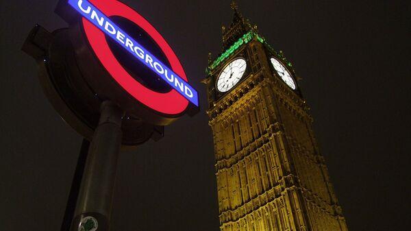 London, UK - Sputnik International