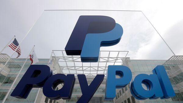 PayPal headquarters in San Jose, Calif - Sputnik International