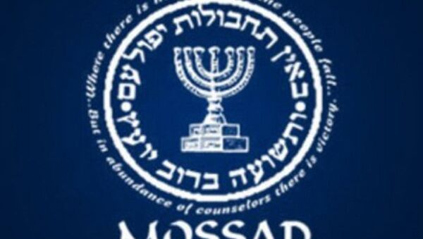 Mossad - Israeli intelligence service - logo - Sputnik International
