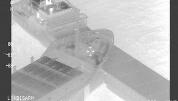 Collision between Paksoy 1 and Eems Cobalt, North Sea, November 15, 2018 - Sputnik International