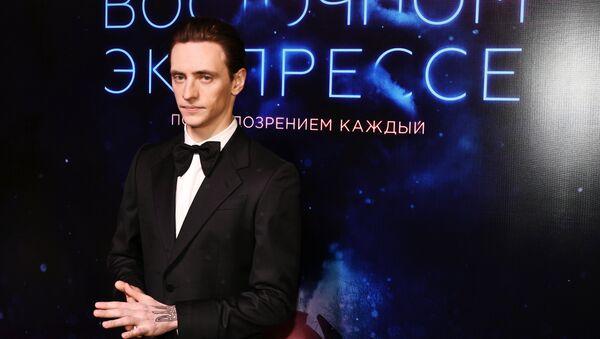 Sergei Polunin - Sputnik International