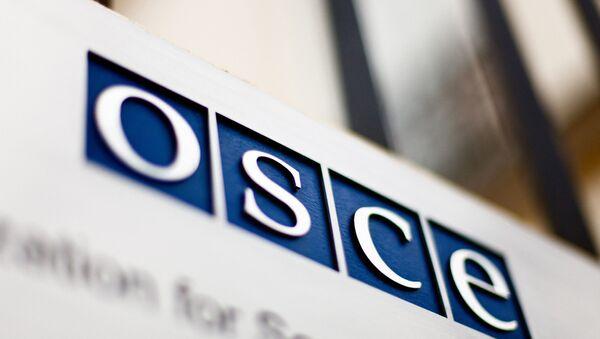 OSCE Logo - Sputnik International