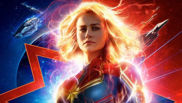 Captain Marvel  - Sputnik International