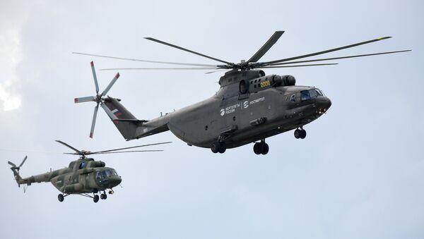 Mi-26 and Mi-171 helicopters - Sputnik International