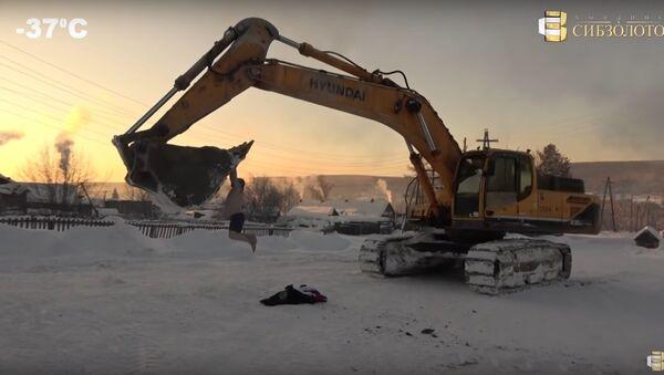 Excavator carousel - Sputnik International