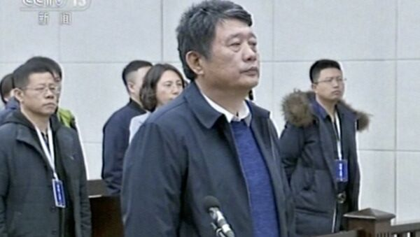 In this image made from Dec. 27, 2018, CCTV video, China's former deputy intelligence chief Ma Jian appears in a courtroom in the northeastern port city of Dalian, China. The court said Ma Jian has been found guilty of crimes including accepting bribes and insider trading. Ma, who previously was the vice minister of the state security bureau, was also ordered to pay more than 50 million yuan ($7.26 million) in penalties. - Sputnik International
