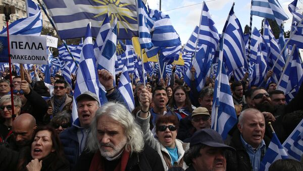 Rally Against Macedonia Name Change Deal in Athens - Sputnik International