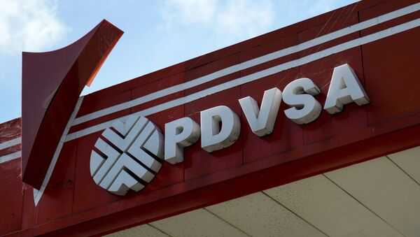 Picture of the logo of Venezuelan state-owned oil company PDVSA, seen at a gas station in Caracas, on November 14, 2017. - Sputnik International