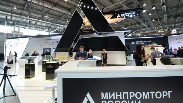 Stand of the Ministry of Industry and Trade at the 8th Innoprom International Industrial Fair in the Yekaterinburg EXPO International Exhibition Center - Sputnik International