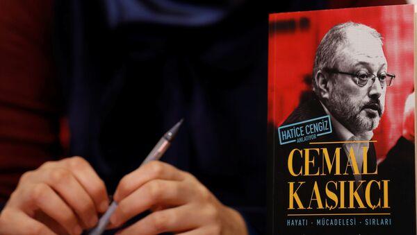 Book on Saudi journalist Jamal Khashoggi - Sputnik International