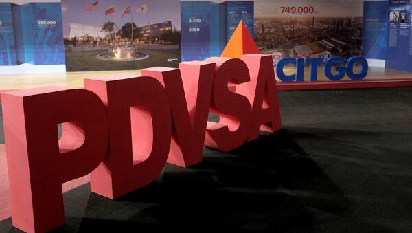 Logo de PDVSA - Sputnik International