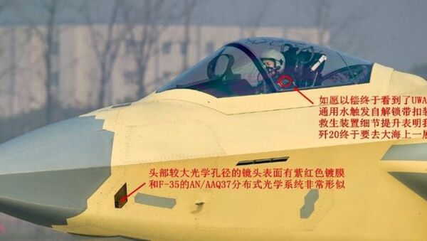 The J-20 appeared to be equipped with two technologies that have separately been developed in the US. - Sputnik International