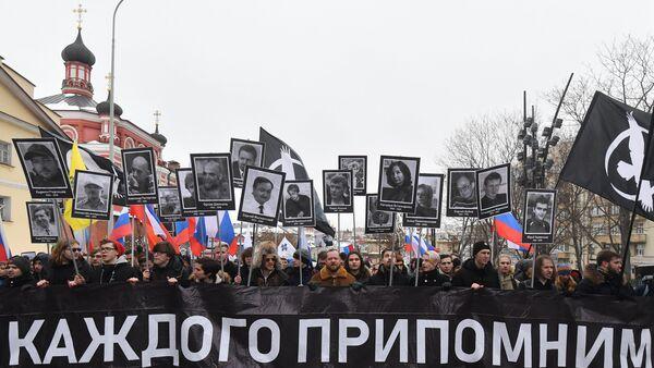 An authorised march commemorating slain Russian opposition figure Boris Nemtsov. - Sputnik International