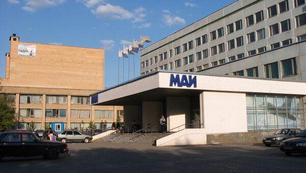 Moscow Aviation Institute - Sputnik International