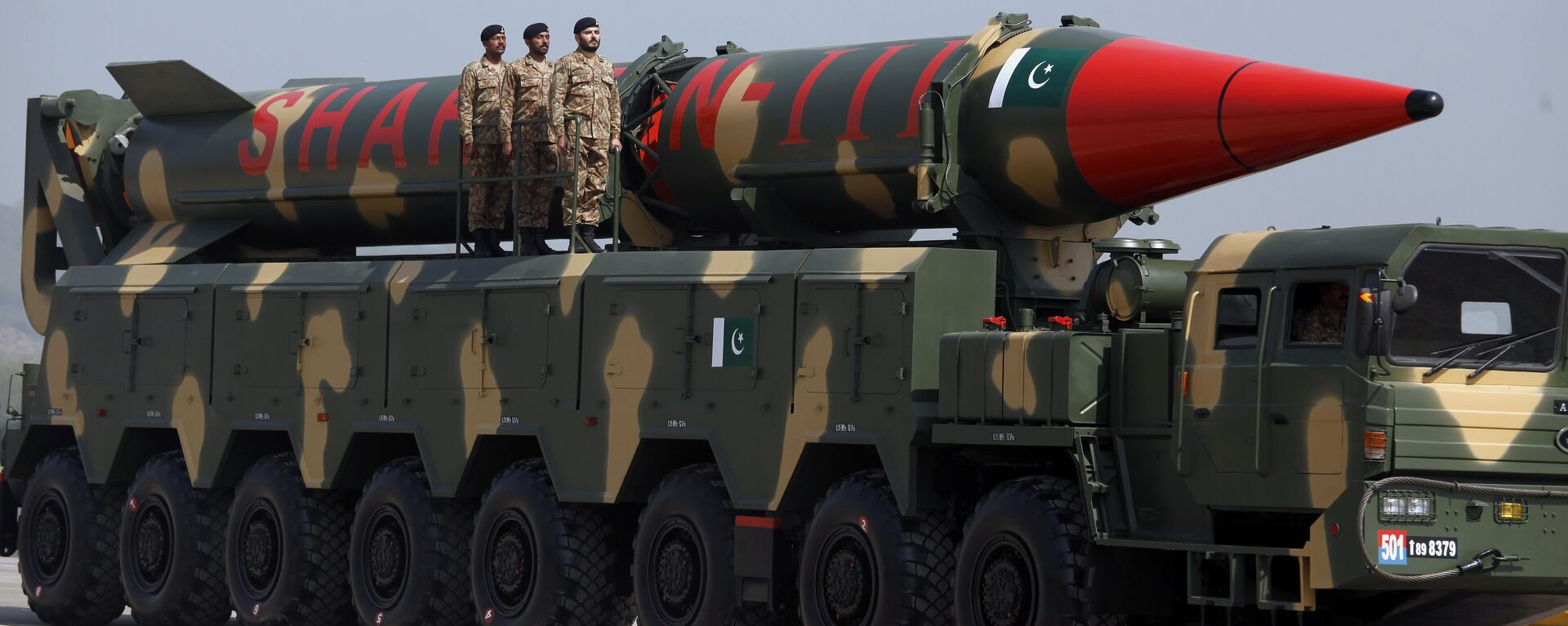 A Pakistani-made Shaheen-III missile, that is capable of carrying nuclear warheads, is on display during a military parade in Islamabad, Pakistan, Friday, March 23, 2018 - Sputnik International, 1920, 28.08.2021